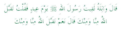 hadith_taqab